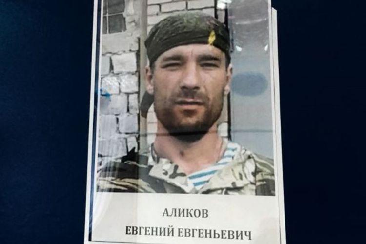 Yevgeny Alikov pernah ikut bertempur di Ukraina sebelum berangkat ke Suriah.