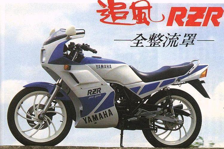 Yamaha RZR