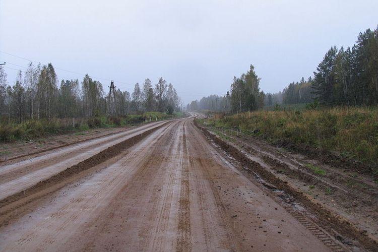 Trans Siberia