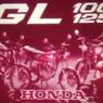 Kocak, Iklan Jadul Motor Klasik Honda GL 100