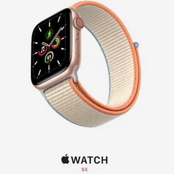 Apple Watch Series 6 dan Apple Watch SE