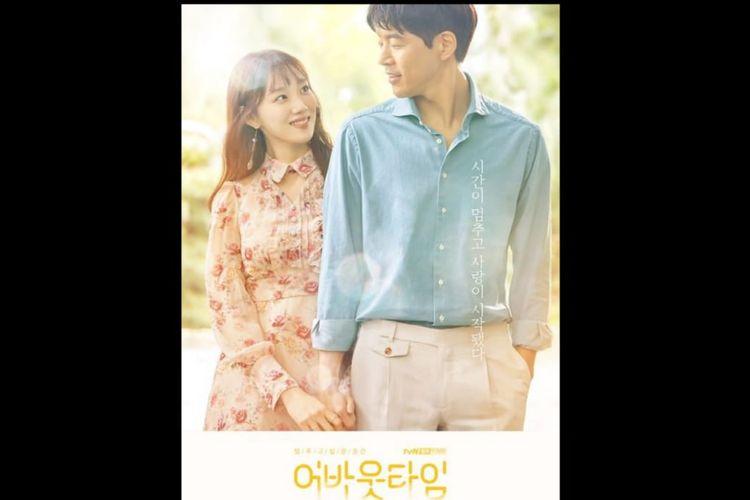 Poster drama korea About time yang dibintangi oleh Lee Sung Kyung dan Lee Sang Yoon