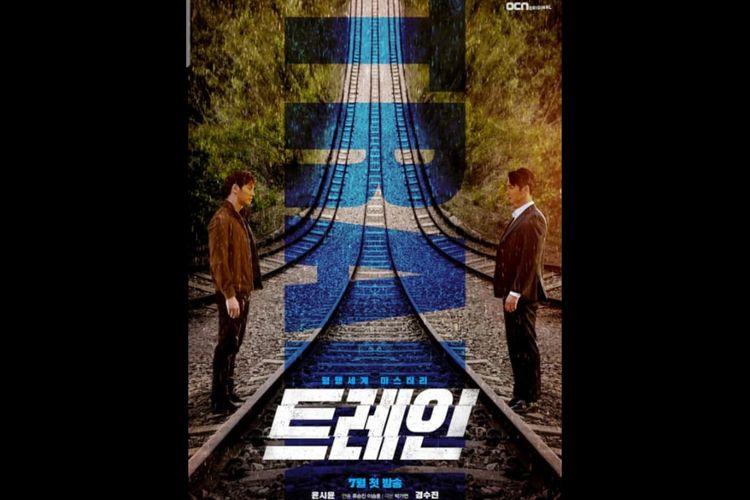 Poster drama korea Train (2020), tayang 12 Juli di VIU