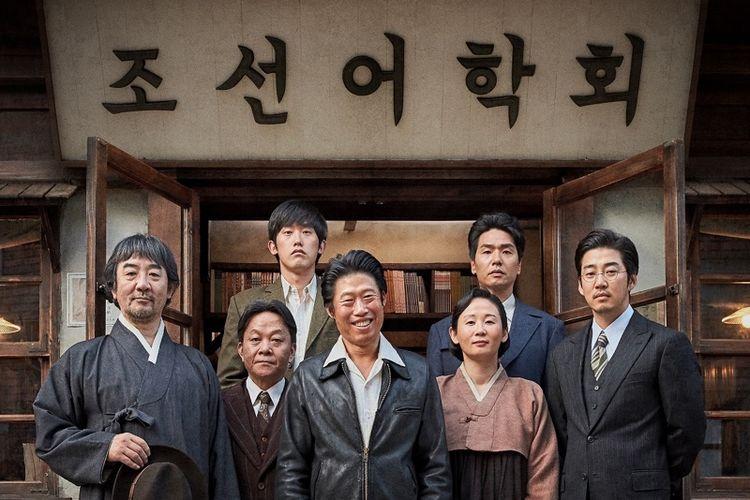 Poster film Korea Malmoe: The Secret Mission