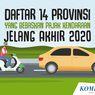 [POPULER OTOMOTIF] Provinsi Bebas PKB | Bus Gaya Eropa | Nissan Magnite Rp 96 Jutaan