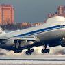"""Rusia Buat Dua """"Pesawat Kiamat"""" Pusat Komando Udara saat Perang Nuklir"""