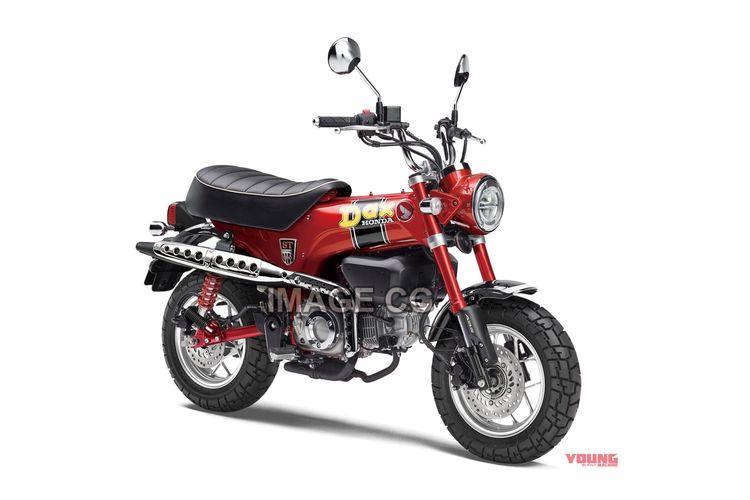 Honda Dax generasi baru