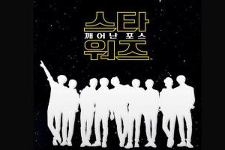 Boyband dari Korea Selatan, EXO, dikabarkan tengah terlibat dalam sebuah proyek rahasia dalam rangka meramaikan peluncuran film Star Wars: The Force Awakens pada Desember 2015.