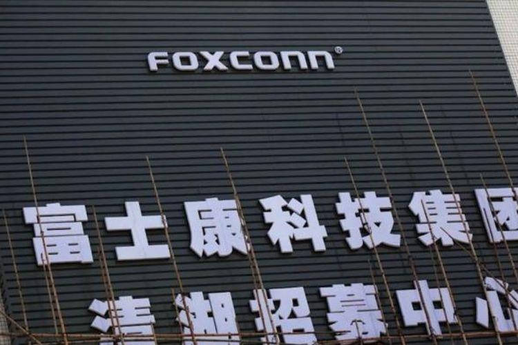 Ilustrasi pabrik Foxconn