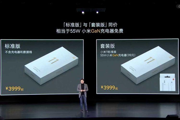 Xiaomi memberi dua opsi pembelian Mi 11, yaitu dengan atau tanpa charger. Keduanya dijual dengan harga yang sama.
