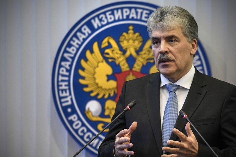 Kandidat Presiden Rusia, Pavel Grudinin