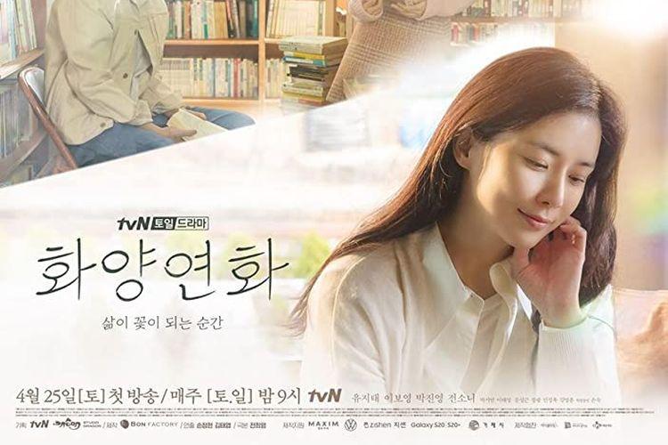 Serial drama Korea When My Love Blooms di tvN