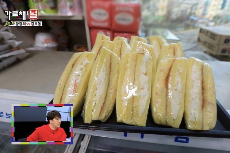 Sandwich di kantin studio acara musik Inkigayo yang melegenda.