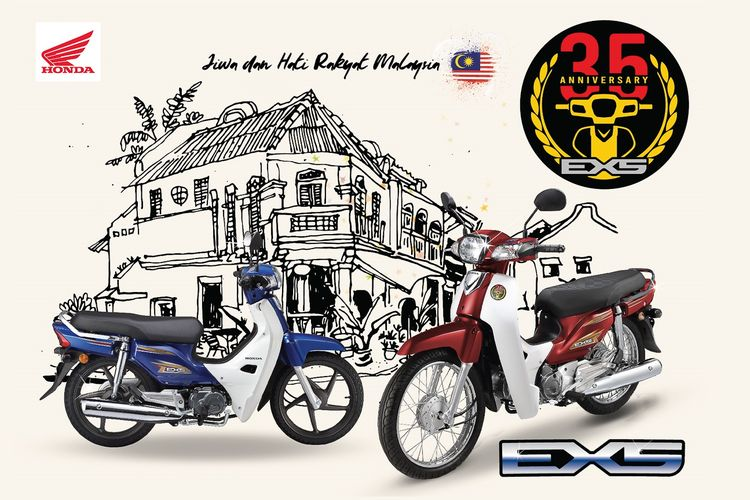 Honda EX5 edisi ultah ke-35