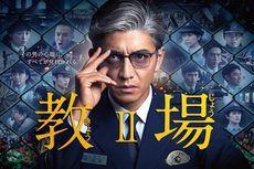 Sinopsis Kyojo II, Takuya Kimura jadi Instruktur Akademi Kepolisian