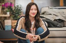 Siap Tayang di NET TV, Berikut Fakta Menarik Drakor True Beauty