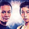 ONE Championship: Priscilla Hertati Hadapi Penakluk Zhang Weili