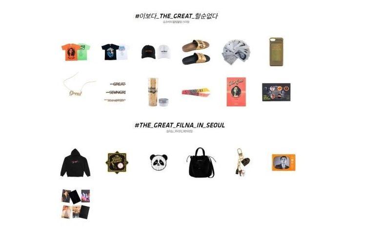 Merchandise konser solo Seungri sebelumnya, The Great Seungri, yang dihapus dari toko online milik YG Entertainment, YG Select.