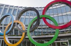 Brisbane Snags Preferred Bid for 2032 Olympics