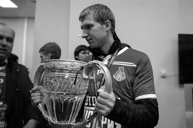 Pemain Lokomotiv Moskwa asal Rusia, Innokenty Samokhvalov.