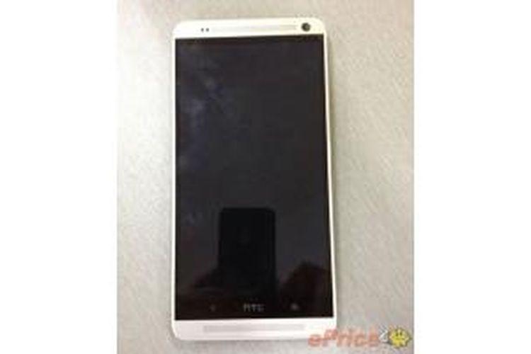 Inikah HTC One Max?