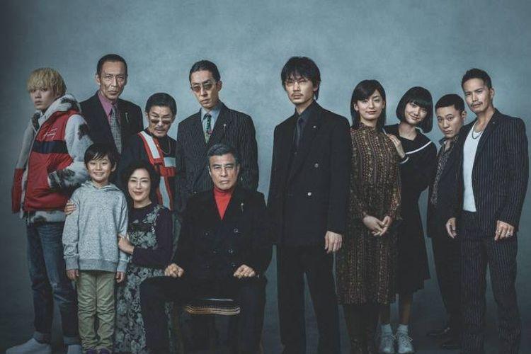 A Family adalah film bertema keluarga yakuza.
