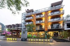Hotel Pun Kini Tawarkan Asuransi untuk Tamu