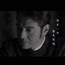 Lama Tak Terlihat, Ini Kabar Terbaru Bintang Boboho, Takeshi Kaneshiro