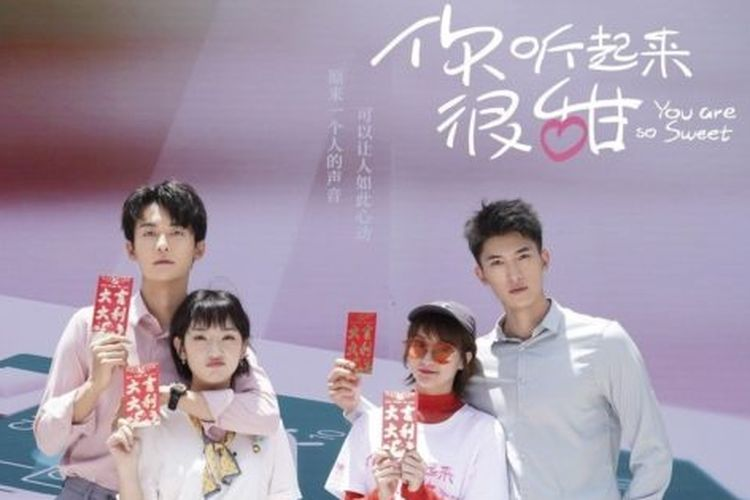 Poster film You Are So Sweet