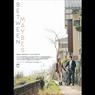 Sinopsis Film Between Maybes, Pertemuan Romantis di Jepang