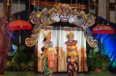 Asal Usul Tari Arja dari Bali