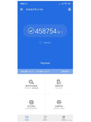 Skor benchmark AnTuTu Redmi K20