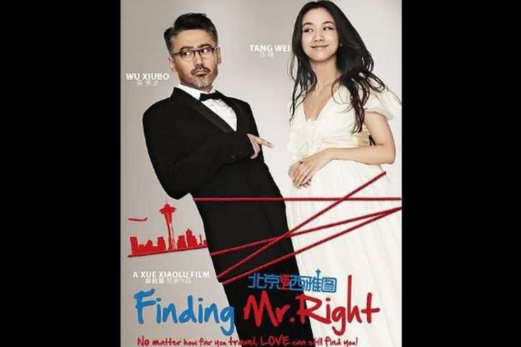 Finding Mr. Right (2013).