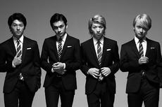 Lirik Lagu Neko dari Band Jepang DISH
