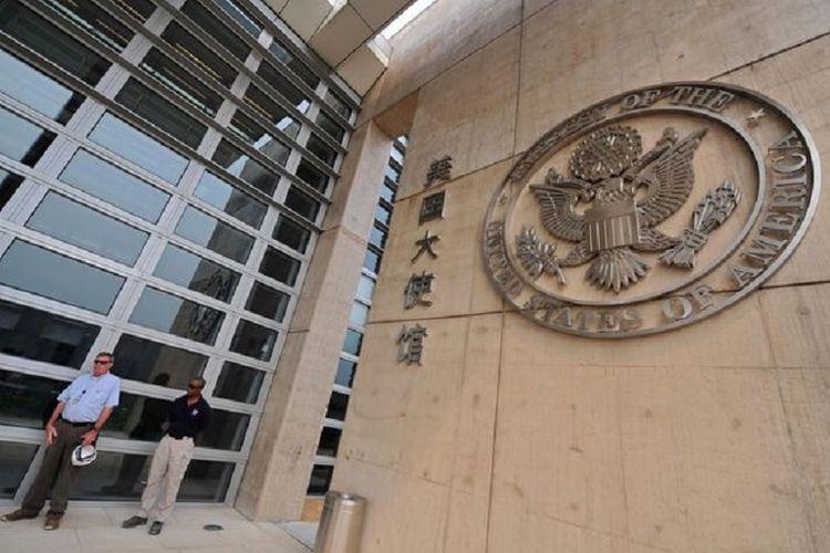Kantor kedubes AS di Beijing, China.