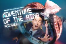 Adventure of the Ring, Lima Kisah Cinta dan Satu Cincin Pertunangan, Segera di HBO Asia