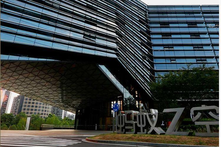 Kantor Ant Group di China