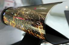 Xiaomi, Lenovo, dan Huawei Dikabarkan Gaet LG untuk Bikin Ponsel Lipat