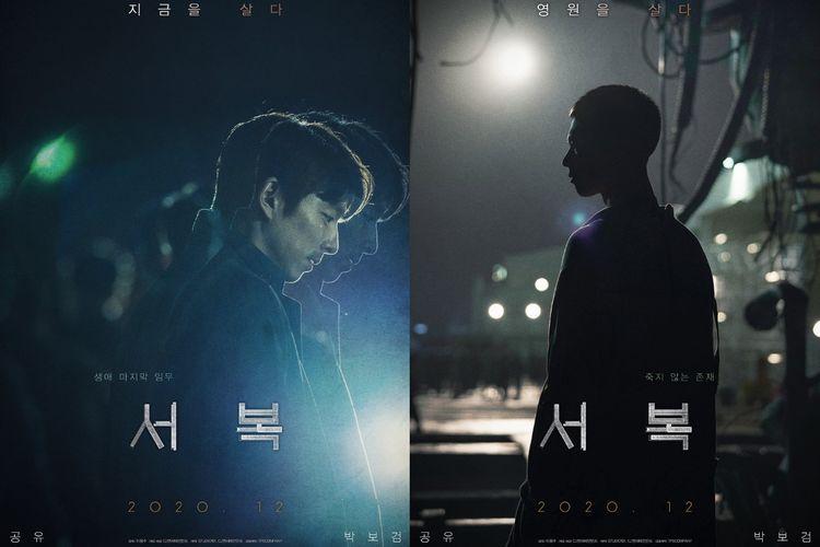 Poster film Seo Bok yang dibintangi Gong Yoo dan Park Bo Gum.