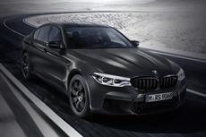 Dijual Rp 5 Miliar, BMW M5 Edition 35 Years Sapa Konglomerat Indonesia