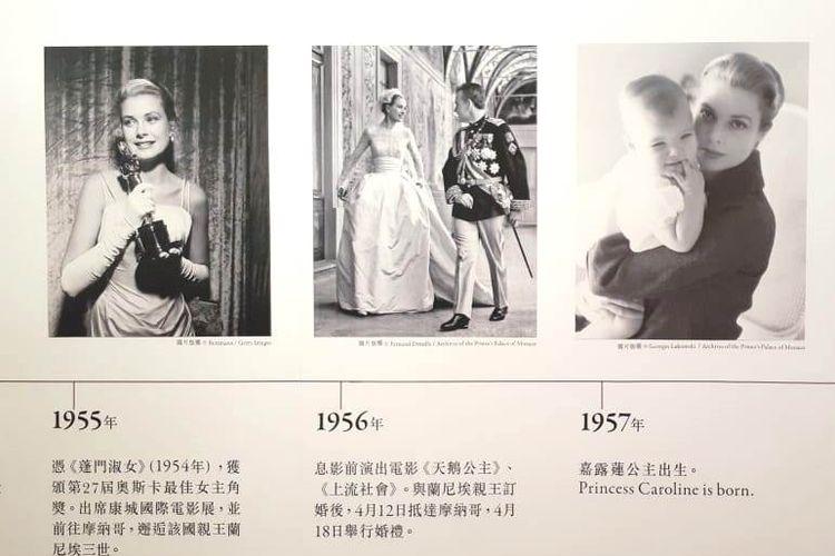 Potongan perjalanan kehidupan Putri Monako Grace Kelly yang ditampilkan dalam pameran di Makau. Barang-barang pribadi mantan aktris Hollywood ini dipamerkan di Galaxy Macao dalam pameran berjudul Grace Kelly-From Hollywood to Monaco.