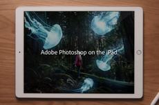 Adobe Hadirkan Photoshop