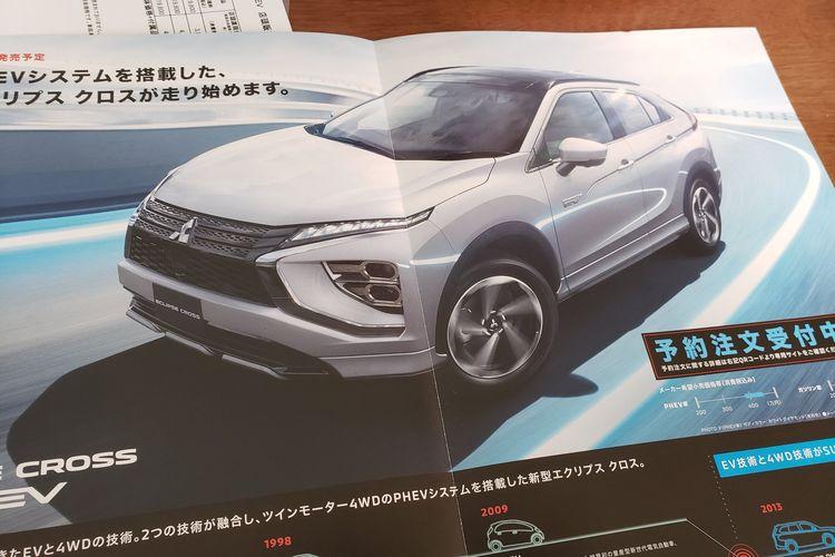 Tampilan Mitsubishi Eclipse Cross generasi terbaru mulai terkuak.