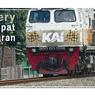 Harga Tiket Kereta Api Jakarta-Jogja Kelas Eksekutif Terbaru Tahun 2021