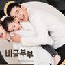 Balas Cinta Fans, Influencer Asal Korea Bgeul Bubu Dirikan Yayasan Happy Cross
