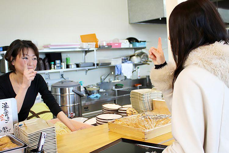 Kedai udon di Jepang