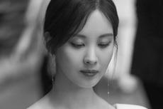 Seohyun SNSD Bakal Jadi Lawan Main Na In Woo dalam Drama The Jinx's Lover