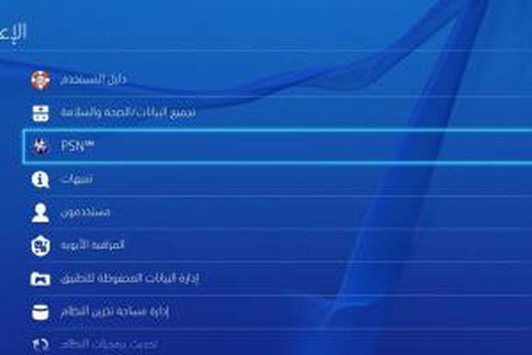 Tampilan Menu PlayStation Network (PSN) dalam bahasa Arab.