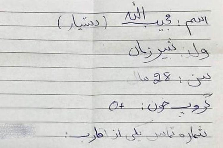 Dastyar menyimpan selembar kertas ini di sakunya berisi informasi pribadi penting (Al Jazeera)