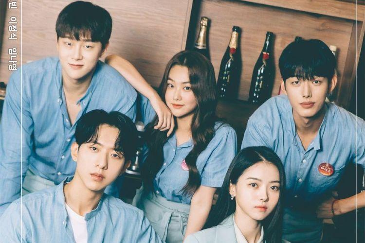 Poster drama Korea Summer Guys (2021)